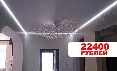 стоимость парящего потолка в москве пришло